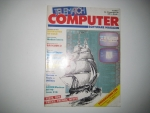 Telematch Computer Software Magazin Nr. 9 September 1984