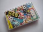 4 in 1: Most Sport (Alternative Software) Sinclair ZX Spectrum